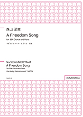 A Freedom Song for SSA Chorus and Piano
