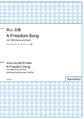 A Freedom Song for TTBB Chorus and Piano